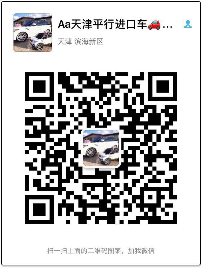 84259_news_1504833030095.jpg