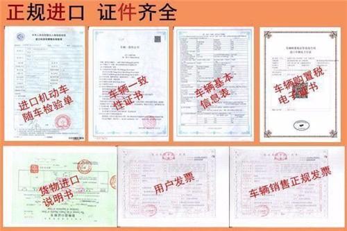 17丰田塞纳加版墨版天津港让利促销优惠