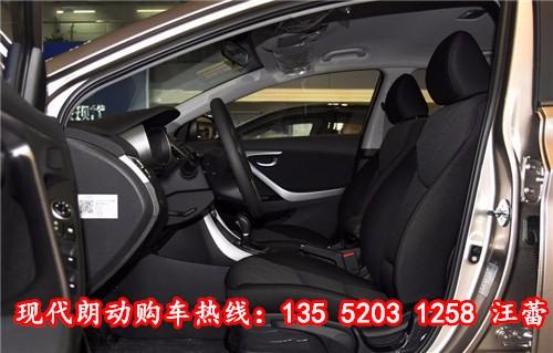 现代朗动裸车最新优惠价格 配置及图片 售全国