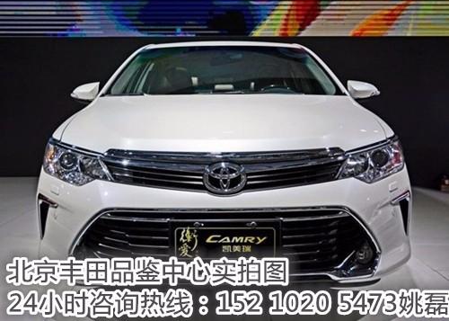 17款丰田凯美瑞报价 凯美瑞最低多少钱_凤凰汽车_凤凰