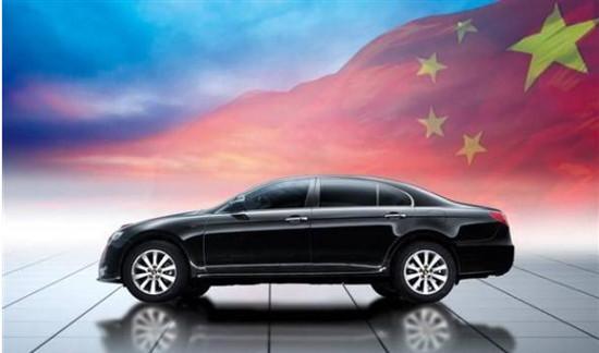 2017款红旗H7报价新款1.8豪华版多少钱