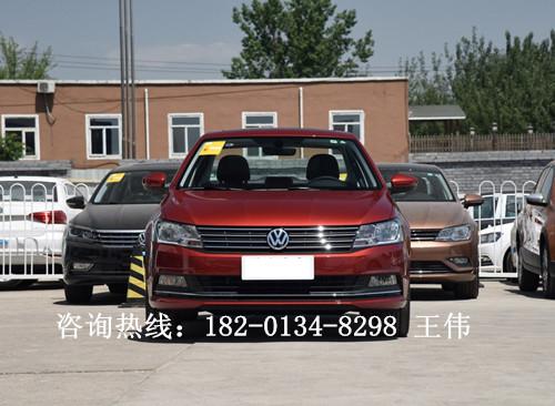 凤凰汽车 北京综合 降价 正文  2017款大众朗逸手动挡最低价格新款
