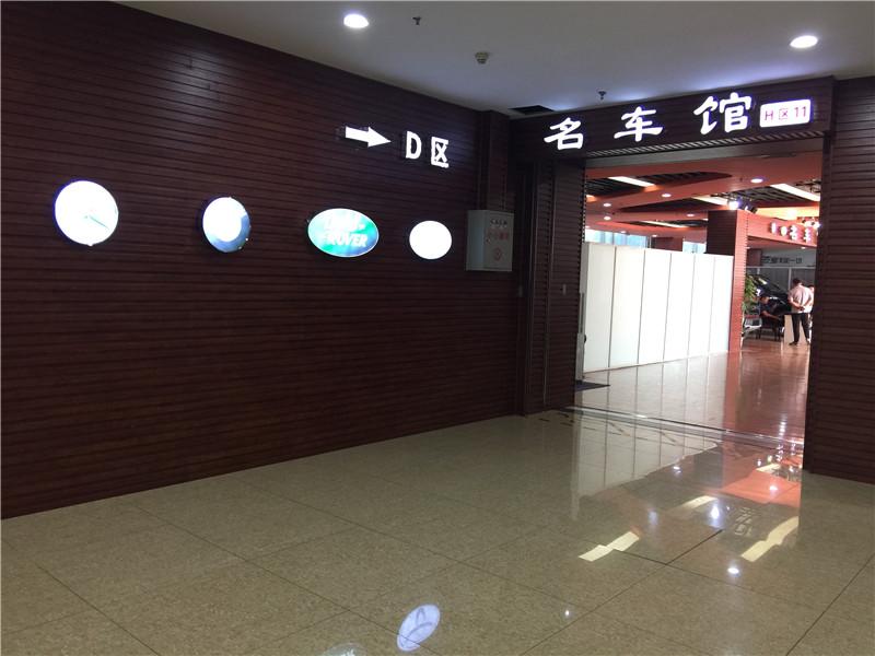 天津兴维国际