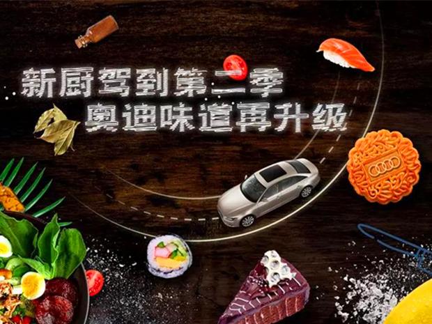 北京奥吉通国门
