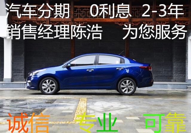 全国销售-陈浩经理:13520606616(同微信)