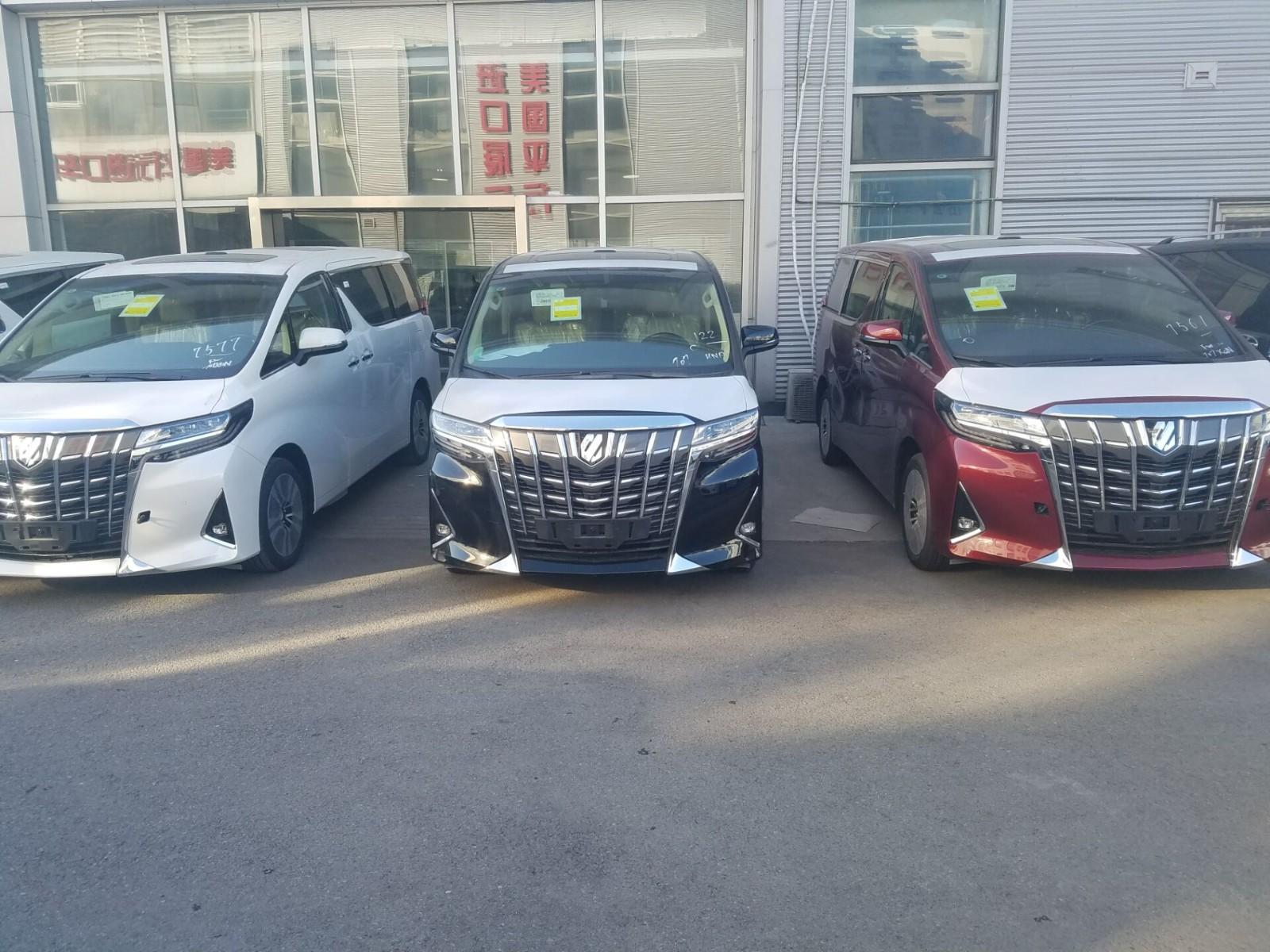 丰田埃尔法报价行情 真的是四驱的吗