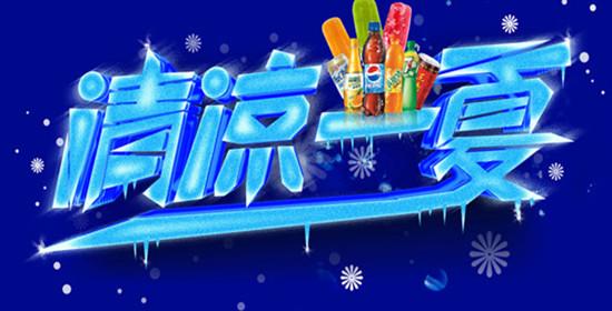 http://www.bjgjt.com/beijingxinwen/144502.html