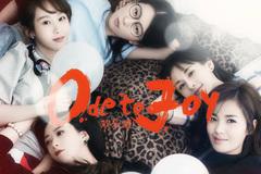 LADY咔咔(27)欢乐颂第2季关关有大事!