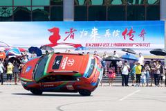 北汽新能源EX200华北上市/首批用户交车