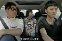 3分钟PK知乎大神:汽车有哪些冷知识