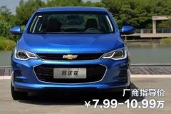 你不能错过这些为中国而生的车!