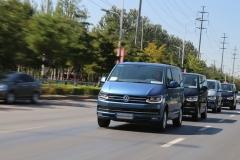 大众进口汽车T6实力者践行之旅(1)