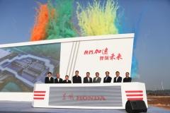 东风本田第三工厂启动 主打智能与新能源