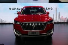 宝沃BX5预售17-22万元 将于3月24日上市