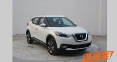 东风日产小型SUV将4月首发 年内上市