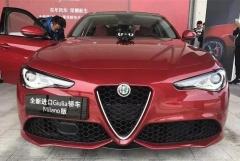 阿尔法·罗密欧Giulia在天猫开卖,30秒被中国土豪抢光!