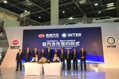 SWM斯威汽车与国际米兰达成官方合作