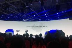 长安CS95,自主品牌向上的又一力作