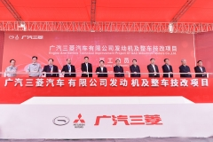 广汽三菱发动机工厂开工 2018年将投产