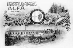 走进阿尔法·罗密欧的百年汽车历史