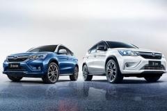 比亚迪宋新增两款车型 宋EV300补贴后预售价20万元