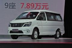 东风风行新菱智将增1.3T车型 10月上市