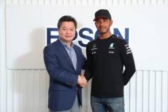 2017爱普生携手F1梅奔车队 超越极限挑战