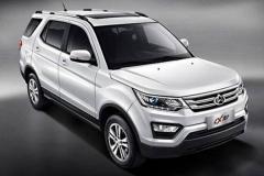 长安欧尚放大招 CX70全系官降8000元