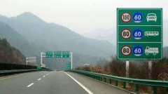 五一高速又免费,新手跑高速千万别犯这些错误!