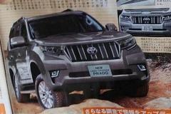 丰田新款普拉多首次曝光 10月国产上市