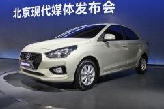 北京现代新小型车发布 定名全新瑞纳
