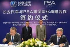 长安汽车与PSA集团加强合作 共同发展