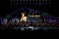 北汽卫蓝夏季音乐季奏响文化交响曲