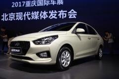北京现代全新瑞纳或9月上市 搭1.4L引擎