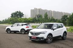新车图解:中华新V3 自带宝马气质