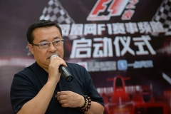 凤凰网F1频道成立 打造全新赛事平台