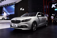 起亚K4 有望九月上市   新增1.4T发动机