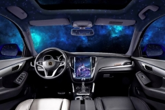众泰SR7巨蟹座版公布预售价 售9.98万元起