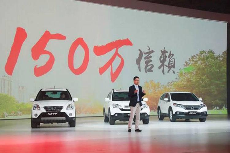 全新本田CR-V任性加价上市,奇骏、荣放、博越都要靠边站