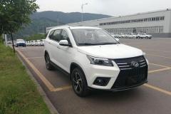 北汽幻速S7申报图曝光 搭载1.5T发动机