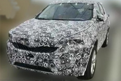 奇瑞新SUV将于德国首发 定位高于瑞虎7