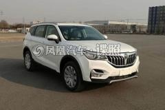 华晨中华V6申报图曝光 有望年内上市