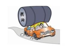 汽柴油价上涨有对策 开车省油八招