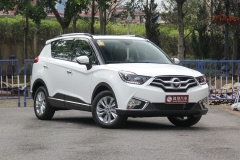 海马S5青春版CVT车型预售7.98万起
