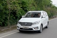 长安凌轩1.5T车型上市 售7.69-8.19万