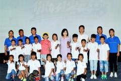 第一届一汽丰田希望小学夏令营正式开营