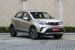 吉利远景X3将8月25日上市 推5款车型