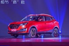 众泰T300正式上市 售5.68-9.18万元