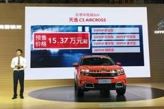 成都车展:天逸C5 AIRCROSS预售15.37万起