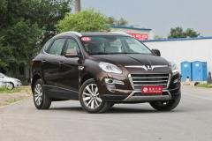 纳智捷大7 SUV新车型上市 售26.8万起